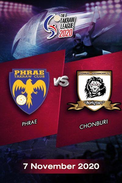 The Takraw League 2020 Phrae VS Chonburi การแข่งขันตะกร้อไทยแลนด์ลีก 2563 แพร่ VS ชลบุรี (7 พ.ย.63)