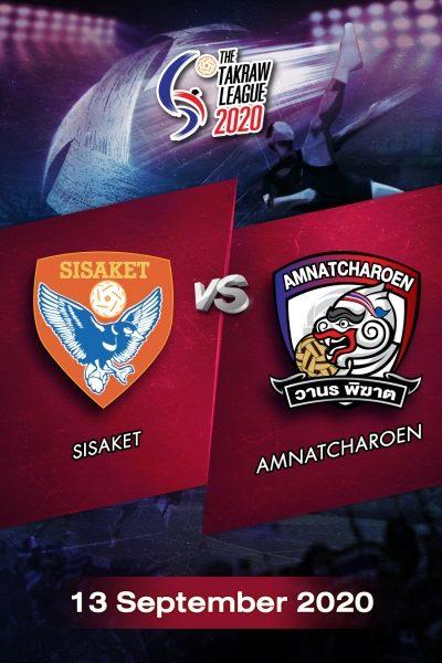 การแข่งขันตะกร้อไทยแลนด์ลีก 2563 ศรีสะเกษ VS อำนาจเจริญ (13 ก.ย.63) The Takraw League 2020 Sisaket VS Amnatcharoen
