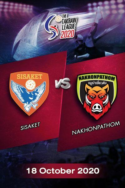 การแข่งขันตะกร้อไทยแลนด์ลีก 2563 ศรีสะเกษ VS นครปฐม (18 ต.ค.63) The Takraw League 2020 Sisaket VS Nakhonpathom