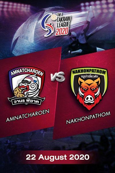 การแข่งขันตะกร้อไทยแลนด์ลีก 2563 อำนาจเจริญ VS นครปฐม (22 ส.ค.63) The Takraw League 2020 Amnatcharoen VS Nakhonpathom