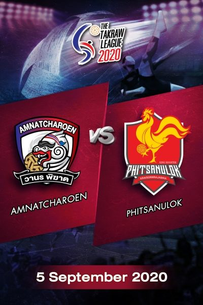 การแข่งขันตะกร้อไทยแลนด์ลีก 2563 อำนาจเจริญ VS พิษณุโลก (5 ก.ย.63) The Takraw League 2020 Amnatcharoen VS Phitsanulok