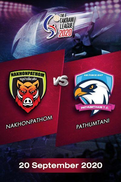 การแข่งขันตะกร้อไทยแลนด์ลีก 2563 นครปฐม VS ปทุมธานี (20 ก.ย.63) The Takraw League 2020 Nakhonpathom VS Pathumtani