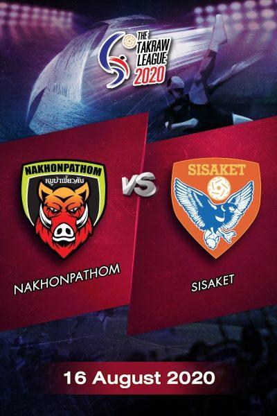 การแข่งขันตะกร้อไทยแลนด์ลีก 2563 นครปฐม VS ศรีสะเกษ (16 ส.ค.63) The Takraw League 2020 Nakhonpathom VS Sisaket