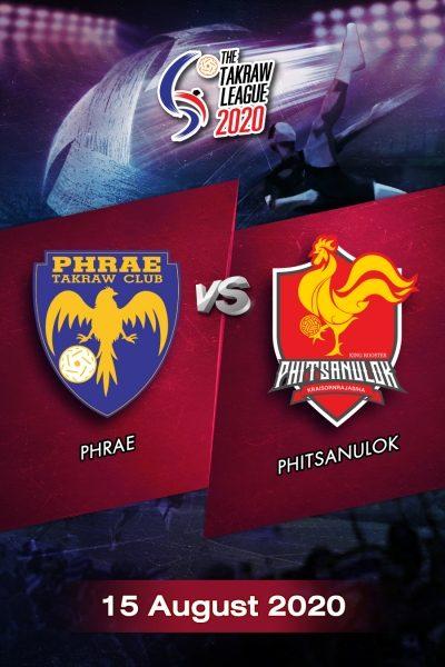 การแข่งขันตะกร้อไทยแลนด์ลีก 2563 แพร่ VS พิษณุโลก (15 ส.ค.63) The Takraw League 2020 Phrae VS Phitsanulok