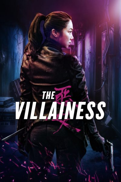 The Villainess สวยแค้นโหด