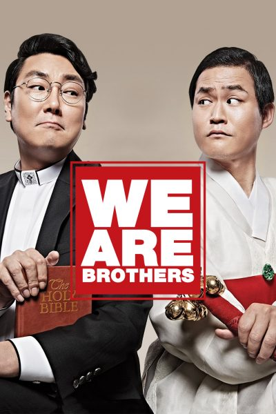 We are Brothers คุณพี่อลวน คุณน้องอลเวง