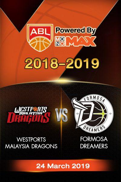 Westports Malaysia Dragons VS Formosa Dreamers เวสต์พอร์ท มาเลเซีย ดราก้อน VS ฟอร์โมซ่า ดรีมเมอร์ส