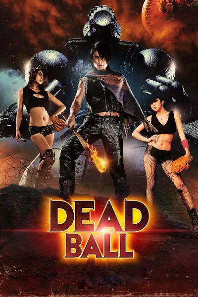 Deadball บอลพิฆาตจิตสังหาร