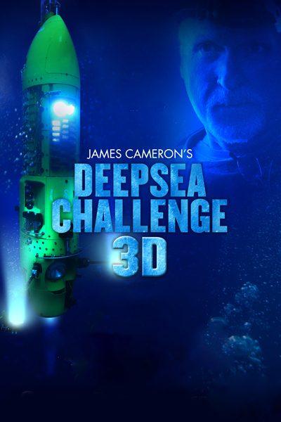 หนัง Deepsea Challenge 3d ดิ่งระทึก ลึกสุดโลก