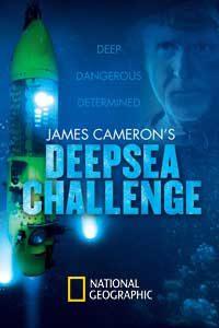 Deepsea Challenge 3d ดิ่งระทึก ลึกสุดโลก