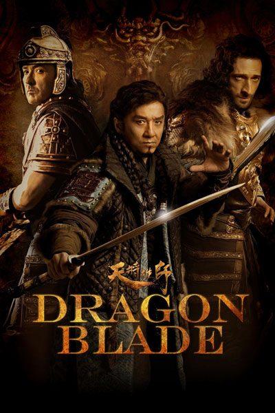 หนัง Dragon Blade ดาบมังกรฟัด