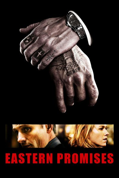 Eastern Promises บันทึกบาปสัญญาเลือด