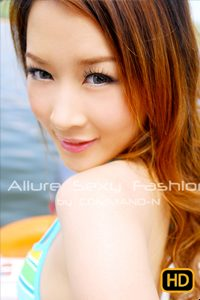อีฟ Allure Hot Girls Set 1 อีฟ Allure Hot Girls Set 1