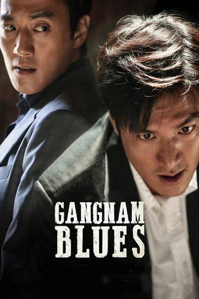 Gangnam Blues โอปป้าซ่ายึดเมือง