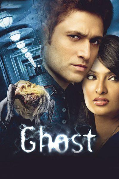 Ghost ลางหลอน วิญญาณลวง