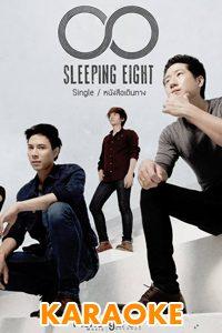 หนังสือเดินทาง : Sleeping 8[คาราโอเกะ]