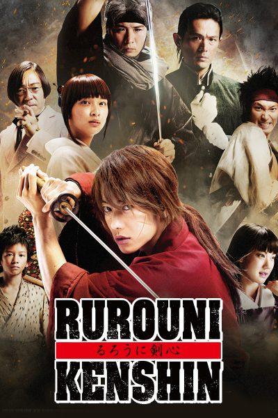 Rurouni Kenshin (Samurai X) เคนชิน ซามูไร X
