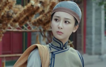 หนัง Legend of the Dragon Pearl ep.11