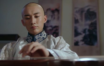 หนัง Legend of the Dragon Pearl ep.18