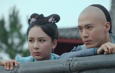หนัง Legend of the Dragon Pearl ep.24