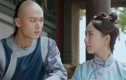 หนัง Legend of the Dragon Pearl ep.26