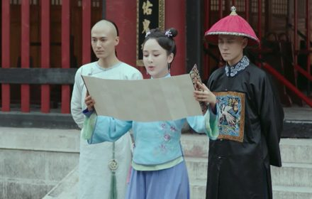 หนัง Legend of the Dragon Pearl ep.28