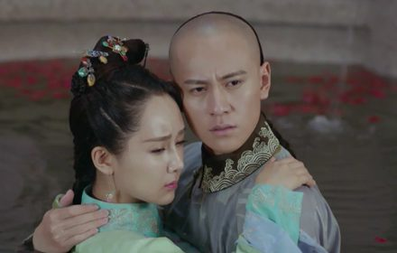 หนัง Legend of the Dragon Pearl ep.29