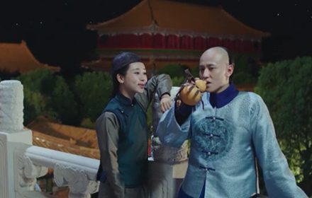 หนัง Legend of the Dragon Pearl ep.03