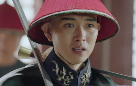 หนัง Legend of the Dragon Pearl ep.30