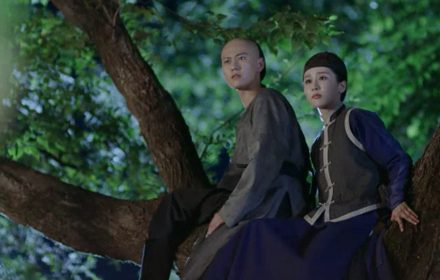 หนัง Legend of the Dragon Pearl ep.31