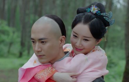 หนัง Legend of the Dragon Pearl ep.32