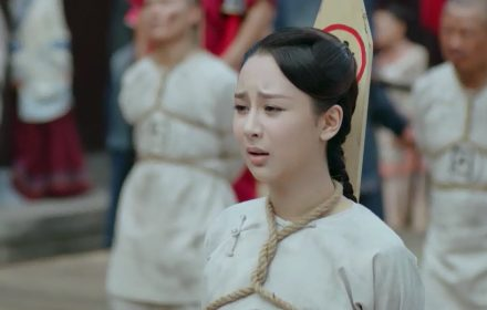 หนัง Legend of the Dragon Pearl ep.35