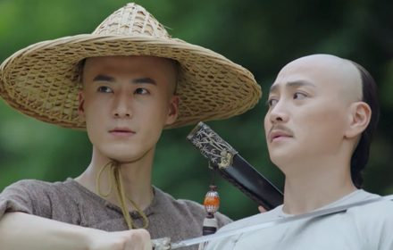 หนัง Legend of the Dragon Pearl ep.04
