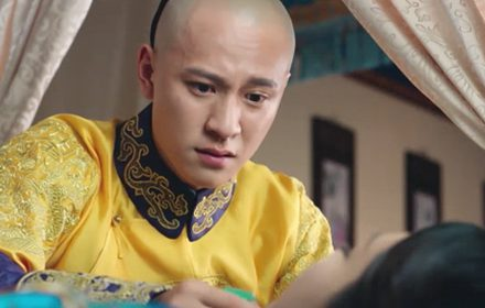 หนัง Legend of the Dragon Pearl ep.43
