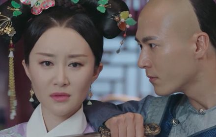 หนัง Legend of the Dragon Pearl ep.46