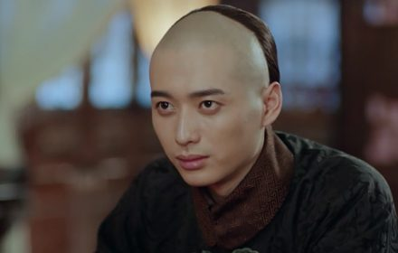 หนัง Legend of the Dragon Pearl ep.05