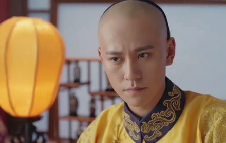 หนัง Legend of the Dragon Pearl ep.50