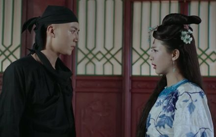 หนัง Legend of the Dragon Pearl ep.52