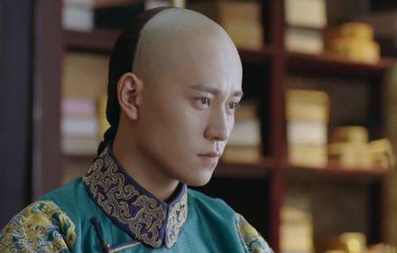 หนัง Legend of the Dragon Pearl ep.55