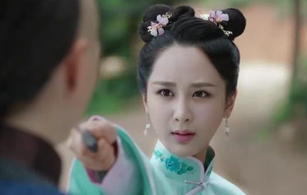 หนัง Legend of the Dragon Pearl ep.59