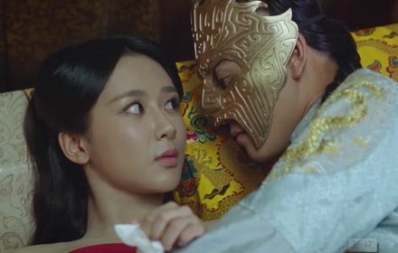หนัง Legend of the Dragon Pearl ep.09