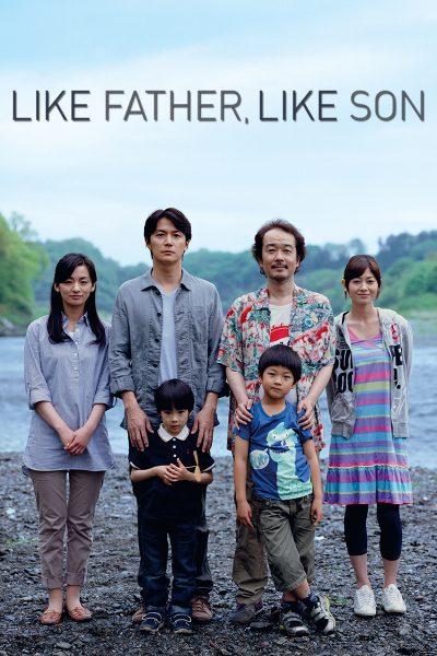 หนัง Like Father, Like Son พ่อครับ...รักผมได้ไหม?