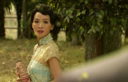 หนัง Lord Of Shanghai EP.10