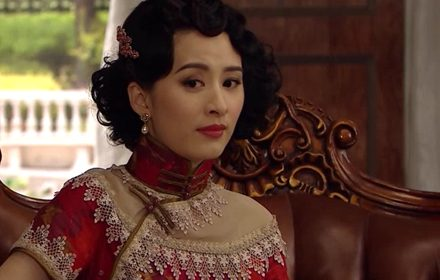 หนัง Lord Of Shanghai EP.14