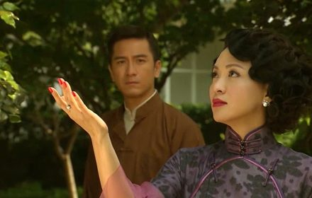 หนัง Lord Of Shanghai EP.19