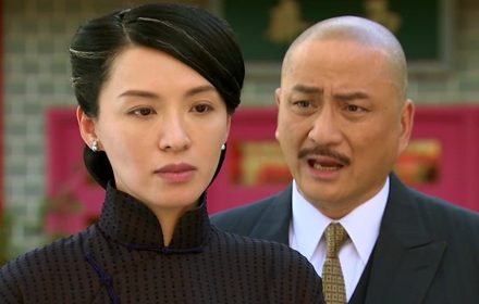 หนัง Lord Of Shanghai EP.24