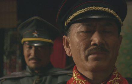 หนัง Ma Yong Zhen Episode 4