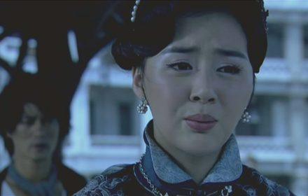 หนัง Ma Yong Zhen Episode 6