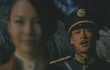 หนัง Ma Yong Zhen Episode 9