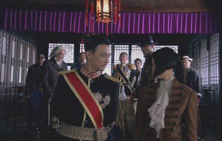 หนัง Ma Yong Zhen Episode 13
